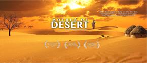 MOTHER OF DESERT